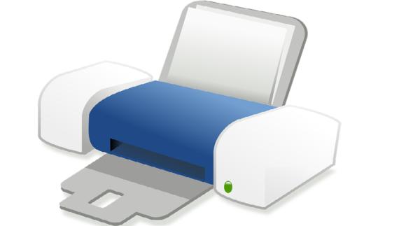 4 Jenis Printer untuk Mencetak Struk PPOB